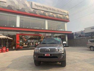 Bán Toyota Fortuner năm sản xuất 2010 còn mới