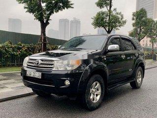 Bán ô tô Toyota Fortuner sản xuất năm 2011, nhập khẩu nguyên chiếc còn mới