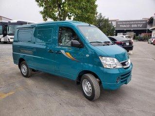 Xe tải Van 2S chạy phố tải 945kg 2 chỗ - khuyến mãi 200 lít xăng