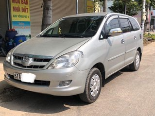 Cần bán xe Toyota Innova năm sản xuất 2008 còn mới