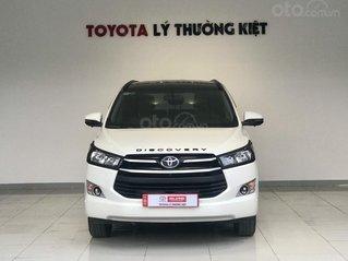 Bán Toyota Innova 2.0G số tự động, sản xuất năm 2019, 795tr