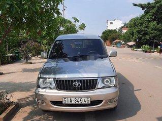 Bán Toyota Zace sản xuất 2004 xe gia đình
