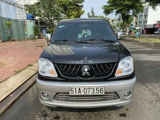 Cần bán lại xe Mitsubishi Jolie 2005, hai màu chính chủ, 160 triệu