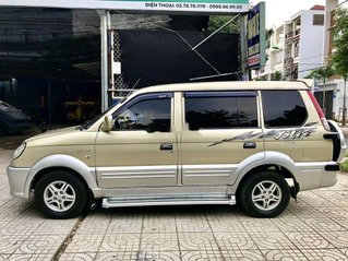 Cần bán Mitsubishi Jolie năm sản xuất 2005