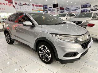 Cần bán gấp Honda HR-V năm 2018 còn mới, 685 triệu