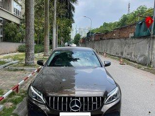 Chính chủ nhượng lại Mercedes C200 màu nâu, kem trẻ trung, xe sản xuất cuối 2017 chính chủ giữ gìn cẩn thận