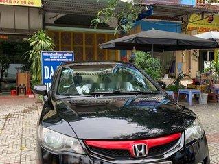 Bán Honda Civic đời 2009, màu đen, xe nhập, giá tốt