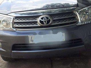 Cần bán lại xe Toyota Fortuner 2009, màu xám, nhập khẩu nguyên chiếc