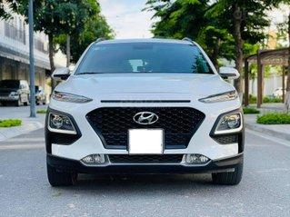 Bán ô tô Hyundai Kona 2019, màu trắng, giá chỉ 666 triệu