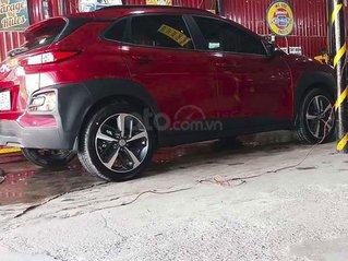 Bán ô tô Hyundai Kona 2.0 AT đời 2021, màu đỏ chính chủ, giá 648tr