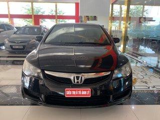 Bán xe Civic 1.8MT sản xuất 2011, giá bán 325 triệu