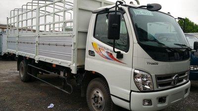 Cần bán xe tải Hyundai 5 tấn Trường Hải, mới nâng tải 2017 ở Hà Nội