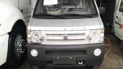 Bán ô tô Dongben 770kg đời 2017, nhập khẩu, 160 triệu