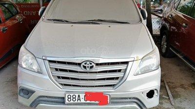 Bán Toyota Fortuner năm sản xuất 2017, nhập khẩu nguyên chiếc