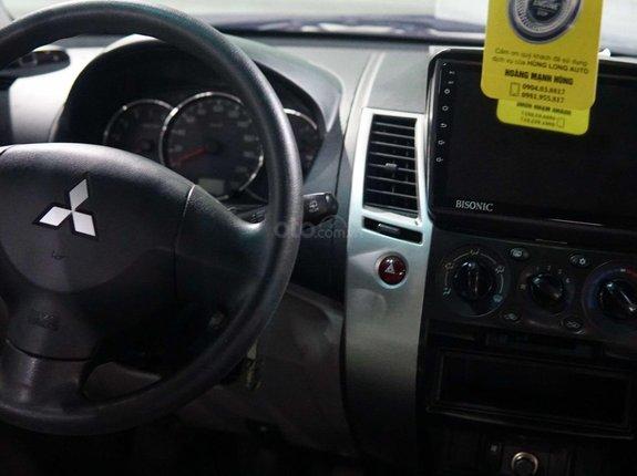 Cần bán xe Mitsubishi Pajero sản xuất năm 2017, màu trắng