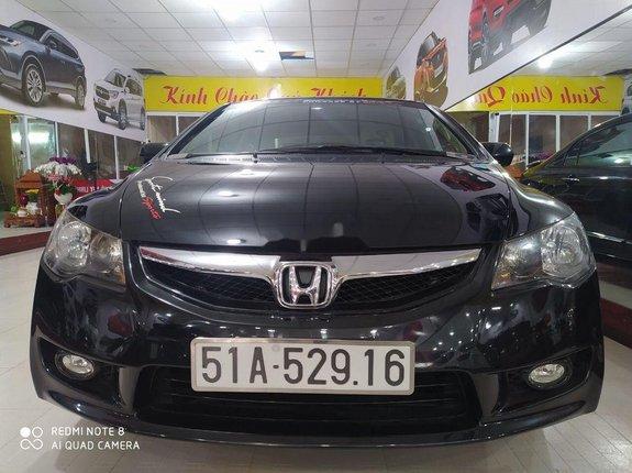 Cần bán xe Honda Civic sản xuất 2010 còn mới