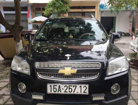 Cần bán xe Chevrolet Aveo đời 2007, màu đen, xe nội ngoại thất đẹp như mới