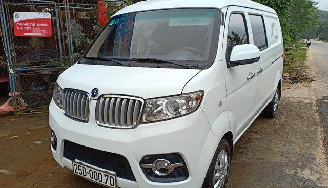 Bán xe Dongben X30 van 5 chỗ tải 7 tạ đời 2016, giá 165 tr có giảm