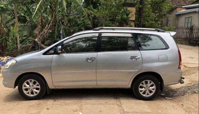 Bán xe Toyota Innova G đời 2006, màu bạc, nhập khẩu nguyên chiếc xe gia đình, giá tốt