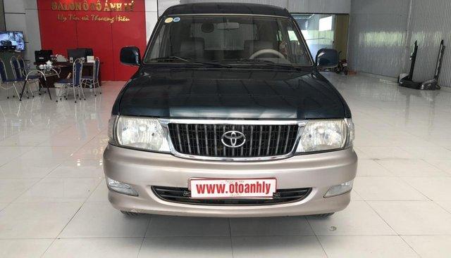 Cần bán xe Toyota Zace đời 2004, màu xanh lục