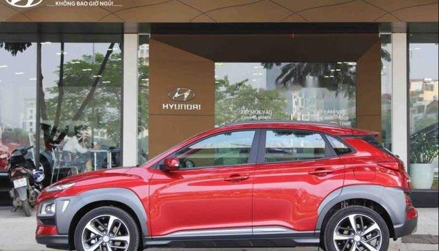 Bán xe Hyundai Kona 2.0 AT 2019, màu đỏ, giá chỉ 625 triệu