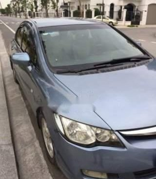 Bán xe Honda Civic đời 2007 chính chủ