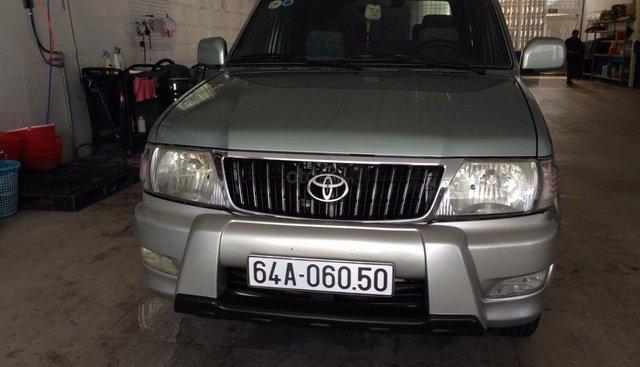 Bán xe Toyota Zace GL 2005 tại thành phố Vĩnh Long, tỉnh Vĩnh Long