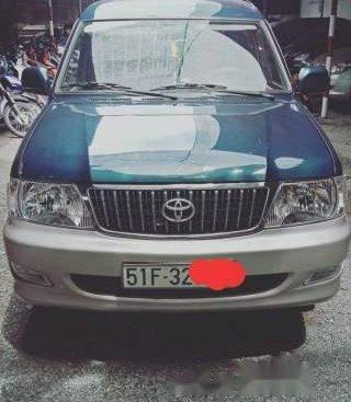 Bán Toyota Zace sản xuất năm 2005, đồng sơn zin