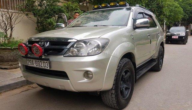 Bán xe Toyota Fortuner SR5 đời 2008, xe nhập, giá 475tr