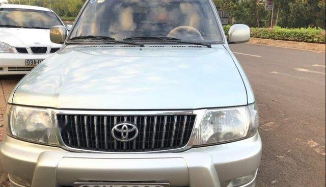 Chính chủ bán xe Toyota Zace Surp sản xuất năm 2005, màu vàng cát