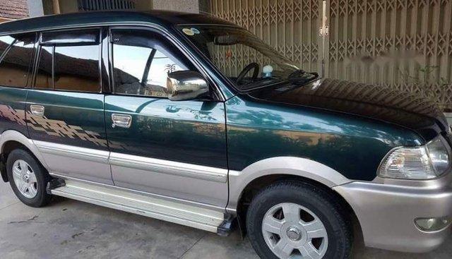 Bán Toyota Zace đời 2005, xe nhập, xe gia đình