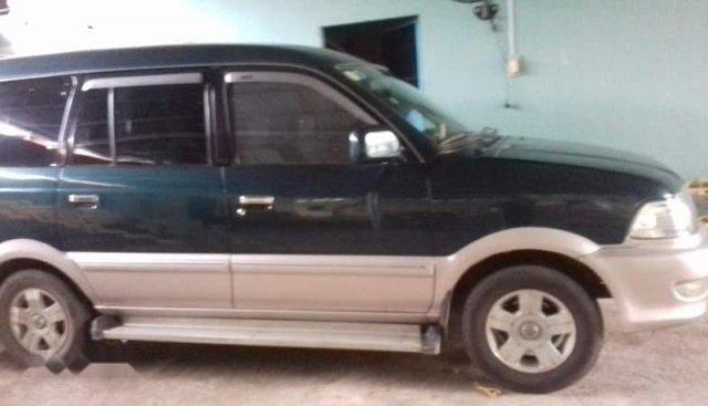 Cần bán xe Toyota Zace sản xuất năm 2005, số sàn