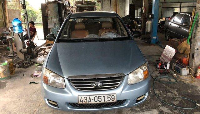 Cần bán Kia Cerato sản xuất 2007, nhập khẩu Hàn Quốc