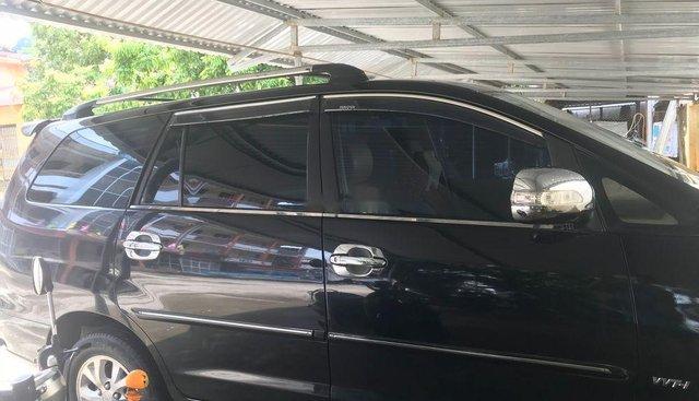 Bán Toyota Innova 2.0G năm sản xuất 2007, màu đen, giá chỉ 340 triệu