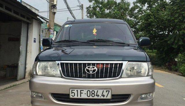 Bán xe Toyota Zace đời 2003, 260tr