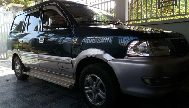 Bán xe Toyota Zace năm sản xuất 2005, xe nhập