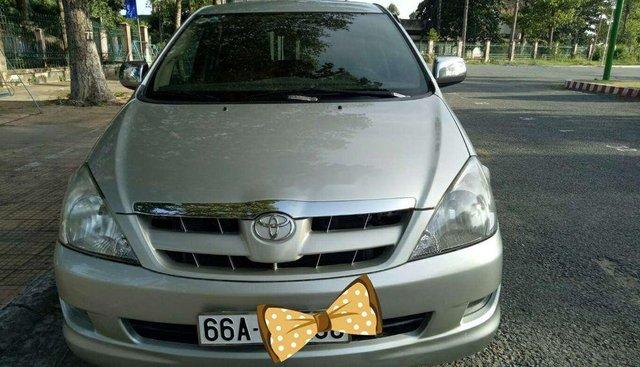 Cần bán Toyota Innova G đời 2007 xe gia đình, giá cạnh tranh