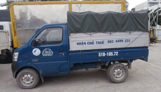 Bán tải nhỏ Changan 2016 đăng ký 2017