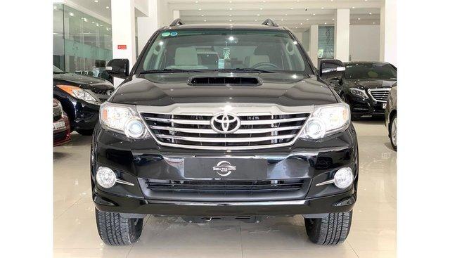Cần bán xe Toyota Fortuner 2.5 MT đời 2016, trả trước chỉ từ 247tr
