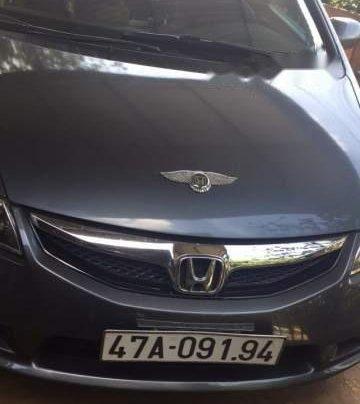 Cần bán Honda Civic đời 2010, màu xám, nhập khẩu nguyên chiếc, giá 450tr2