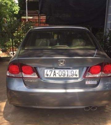 Cần bán Honda Civic đời 2010, màu xám, nhập khẩu nguyên chiếc, giá 450tr1
