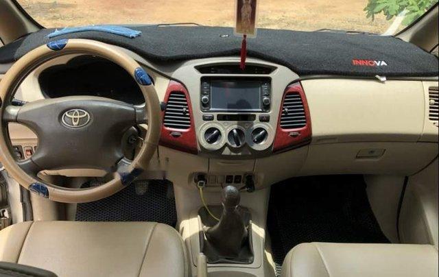 Bán xe Toyota Innova G đời 2006, màu bạc, nhập khẩu nguyên chiếc xe gia đình, giá tốt3