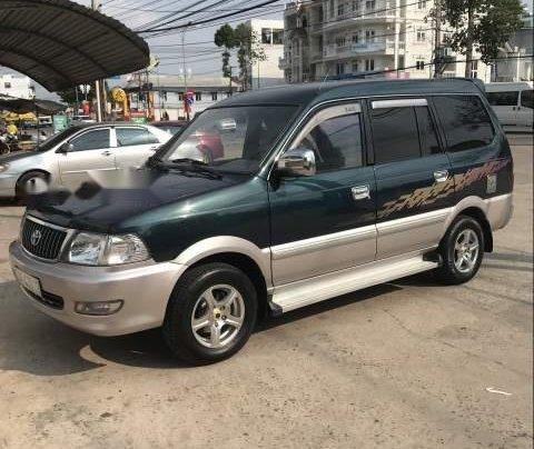 Cần bán xe Toyota Zace sản xuất 2005, màu xanh1