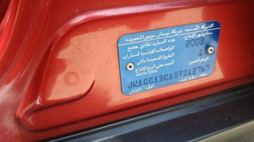 Gia đình bán Nissan Tiida 1.6 AT năm 2008, màu đỏ  5