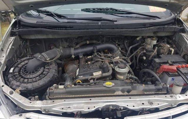 Bán xe Toyota Innova G sản xuất 2008, màu bạc xe gia đình4
