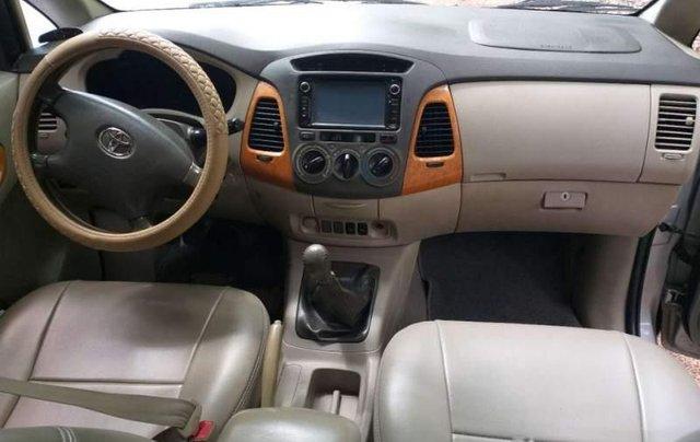 Chính chủ bán xe Toyota Innova G năm 2008, màu bạc1