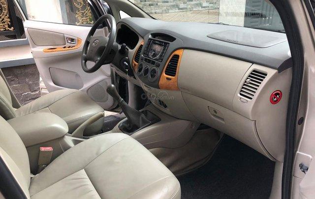 Cần bán Toyota Innova G SR 2011, số sàn, màu vàng cát2