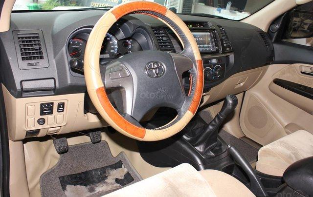 Cần bán xe Toyota Fortuner G đời 2016, giá 845tr7