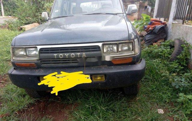 Bán Toyota Land Cruiser 1987, màu xám, nhập khẩu 0