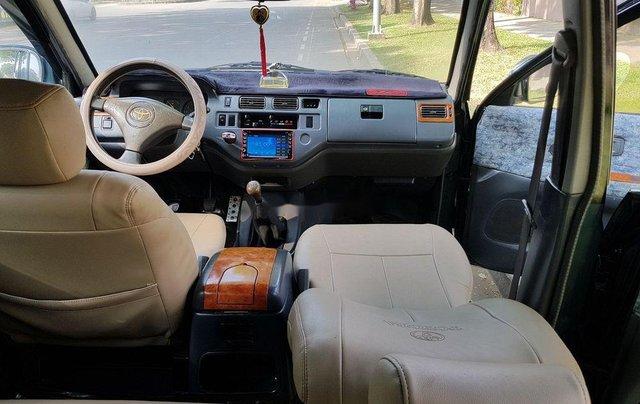 Bán Toyota Zace đời 2004, màu xanh lục còn mới4